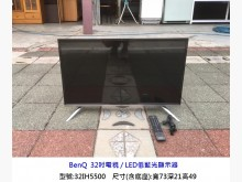 [9成新] BenQ32吋電視 低藍光顯示器電視無破損有使用痕跡