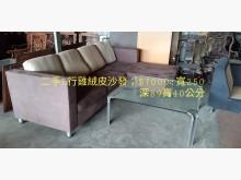 [9成新] 尋寶屋二手買賣~L型 雞皮沙發L型沙發無破損有使用痕跡