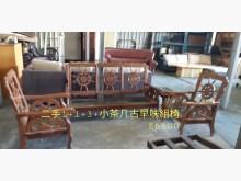尋寶屋二手買賣~古早味組椅木製沙發有明顯破損