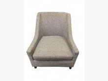 [95成新] A122604*淺灰布單人沙發單人沙發近乎全新