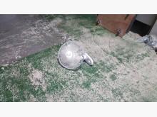 [8成新] 合運二手傢俱~14吋壁掛扇電風扇有輕微破損