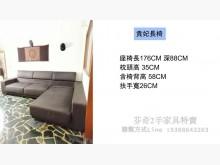 [95成新] 1.9折 高級絨布L型沙發L型沙發近乎全新