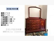 [95成新] 1.4折 ~ 高級仿中國風紅木櫃五斗櫃近乎全新