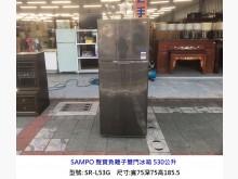 [8成新] 聲寶冰箱530公升SR-L53G冰箱有輕微破損