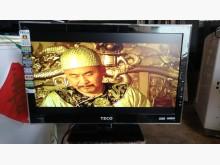 [9成新] TECO東元24吋液晶電視電視無破損有使用痕跡