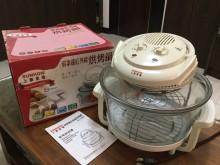 [95成新] 二手上豪碳素遠紅外線旋風烘烤鍋烤箱近乎全新