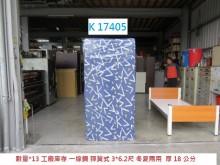 [8成新] K17405 單人床墊 彈簧式單人床墊有輕微破損