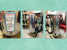[9成新] 三菱牌 電熱水器 40加侖熱水器無破損有使用痕跡