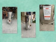 [9成新] HCG 電熱水器 40加侖熱水器無破損有使用痕跡