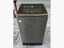 [95成新] 三合二手物流(日立變頻17公斤)洗衣機近乎全新