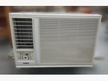 [7成新及以下] AC1077*聲寶一噸窗型冷氣*窗型冷氣有明顯破損