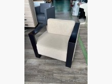 [9成新] 吉田二手傢俱❤單人布沙發主人椅單人沙發無破損有使用痕跡