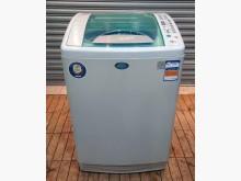 [7成新及以下] 三洋ANYO變頻洗衣機-15KG洗衣機有明顯破損