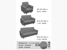 [全新] 全新貓抓皮1+2+3皮製沙發多件沙發組全新