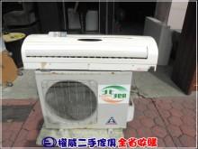 [9成新] 權威傢俱/分離式冷氣3噸分離式冷氣無破損有使用痕跡