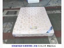 [8成新] 冬夏兩用雙人床墊 5尺彈簧床墊雙人床墊有輕微破損