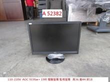 A52382 AOC 19吋螢幕電腦產品有輕微破損