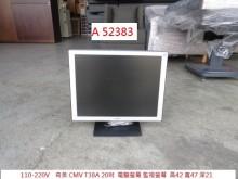 [8成新] A52383 奇美 20吋 螢幕電腦產品有輕微破損