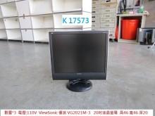 [8成新] K17573 電腦螢幕 監控螢幕電腦產品有輕微破損