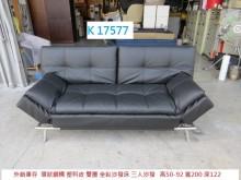 [95成新] K17577 環狀鋼構 沙發床沙發床近乎全新