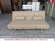 [95成新] K17579 沙發床 雙人沙發沙發床近乎全新
