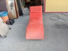 [9成新] 亮橘色貴妃躺椅H03532單人沙發無破損有使用痕跡