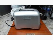 [95成新] 九五新義大利不銹鋼吐司機烤箱近乎全新