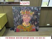 A52475 手繪 原鄉姑娘掛畫掛飾/吊飾無破損有使用痕跡