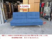 [95成新] A52491 庫存 伊席藍沙發床沙發床近乎全新