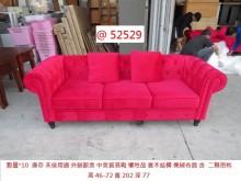 [95成新] @52529 麂絨布紅采三人沙發雙人沙發近乎全新