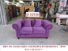 [95成新] @52530 麂絨布紫蝶雙人沙發雙人沙發近乎全新