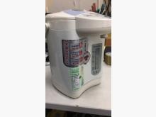 [9成新] 元山3.5L微電腦熱水瓶電熱水瓶無破損有使用痕跡