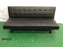 [全新] 99002110 黑色皮沙發床沙發床全新