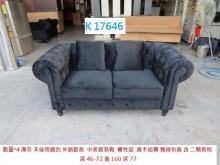 [95成新] K17646 黑絨 雙人沙發雙人沙發近乎全新