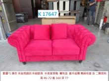 [95成新] K17647 麂絨布 雙人沙發雙人沙發近乎全新