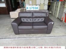 [95成新] K17558 牛皮沙發 雙人沙發雙人沙發近乎全新