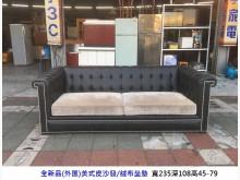 [全新] 美式沙發 皮沙發 外匯品雙人沙發全新