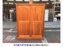 [8成新] 實木鏡子衣櫃 滑門衣櫃 5尺衣櫃衣櫃/衣櫥有輕微破損