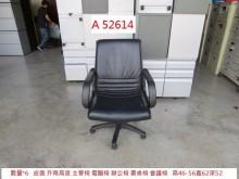 [9成新] A52614 升降高度 主管椅電腦桌/椅無破損有使用痕跡