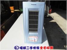 [9成新] 權威二手傢俱/國際牌陶瓷暖風機電暖器無破損有使用痕跡