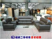 [9成新] 權威二手傢俱/3+2+1牛皮沙發多件沙發組無破損有使用痕跡