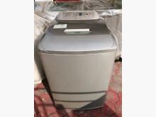 [9成新] (LG) 變頻洗衣機 12KG洗衣機無破損有使用痕跡