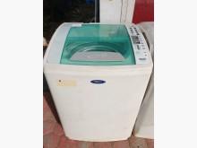 [8成新] (三洋) 變頻洗衣機 15公斤洗衣機有輕微破損
