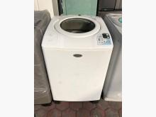 [9成新] 東元洗衣機 12公斤洗衣機無破損有使用痕跡