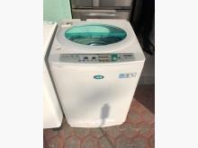 [9成新] (三洋) 洗衣機 14公斤洗衣機無破損有使用痕跡