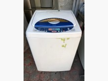 [8成新] 東芝洗衣機 9.2公斤洗衣機有輕微破損