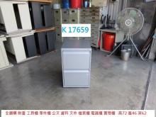 [8成新] K17659 公文櫃 文件櫃辦公櫥櫃有輕微破損