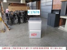 [8成新] K17678 公文櫃 置物櫃辦公櫥櫃有輕微破損