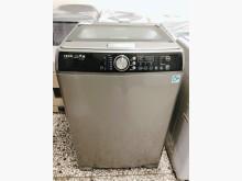 [95成新] 東元變頻洗衣機 16公斤洗衣機近乎全新