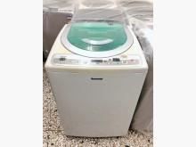 [9成新] (國際)  洗衣機 14公斤洗衣機無破損有使用痕跡